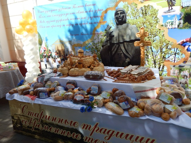 Угощение от полоцких хлебопекарей.