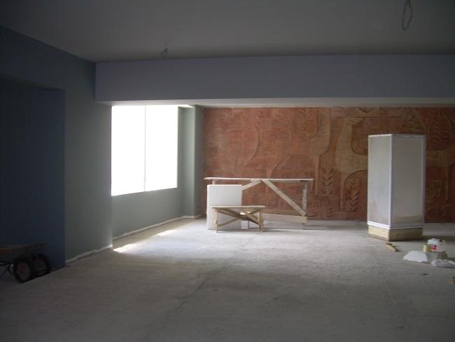 Здесь будет молитвенный зал.