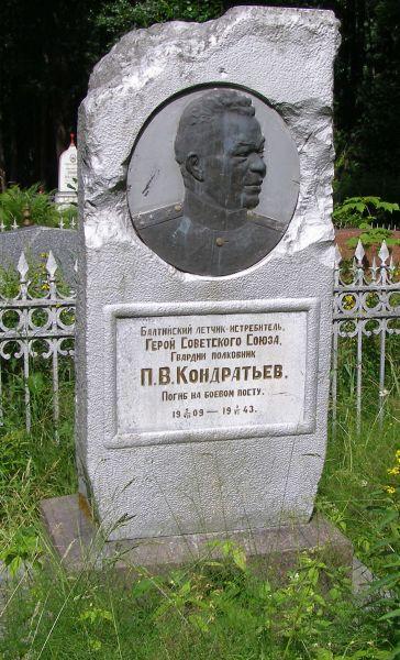 Kondratyev_PVmogKronshtadt