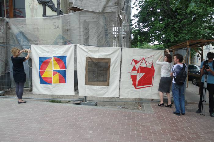 Авторы флагов (слева направо): Щон Ханрахан, Доминик Фи, Джош Даннин