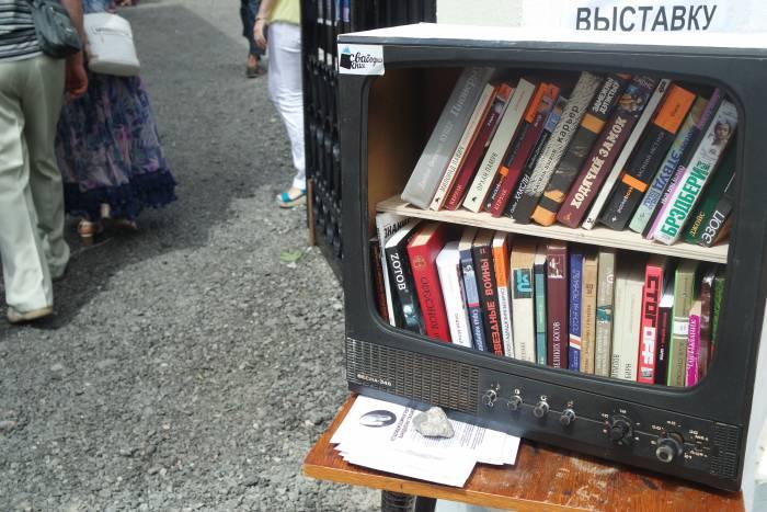 Книги в свободном доступе