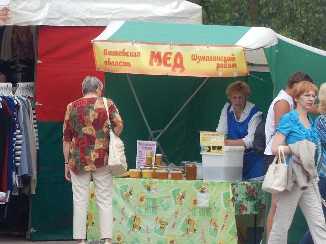 А на ярмарке мед выбирайте осторожно!