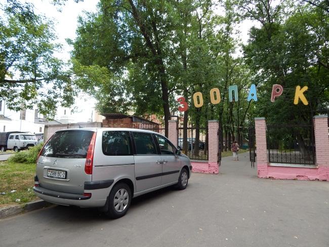 Зоопарк на улице Купалы находится с начала девяностых годов.