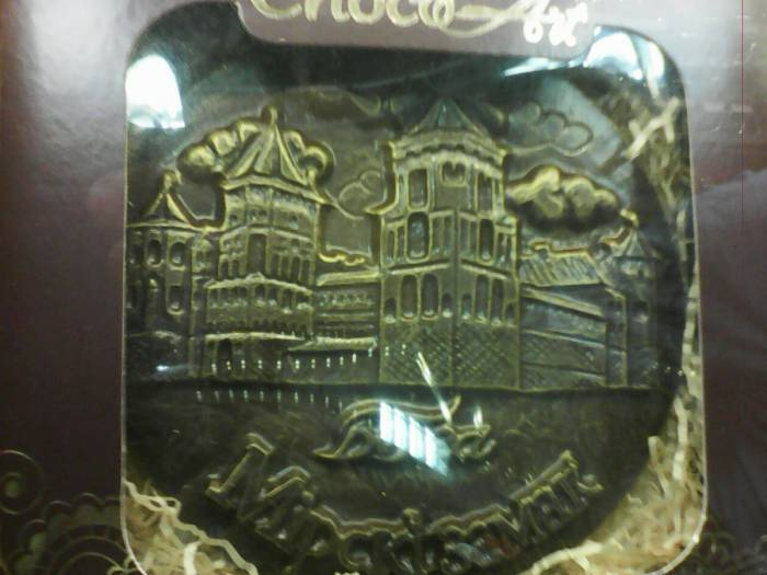 Наша история на шоколадной миниатюре