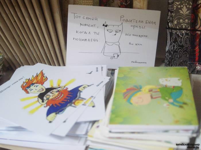 Оригинальные открытки. Магазин 28