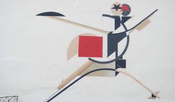 """Фигурин """"новый"""", выполненный по эскизу Л. Лисицкого"""