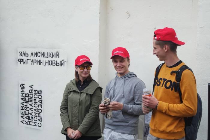 П. Балашова, А. Левадний, К. Дёмчев во дворе арт-пространства