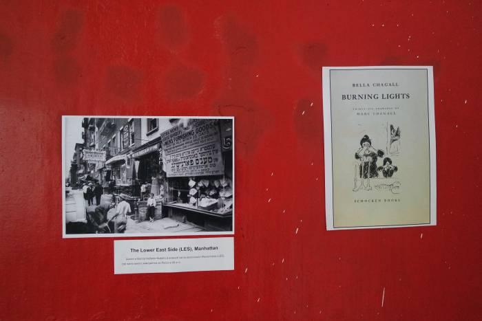 """The Lower East Side (Нижняя часть Восточного Манхэттена), здесь любили бывать Марк и Белла. В 40-е годы в этом районе жило много эмигрантов из России. Справа - обложка книги Беллы Шагал """"Горящие огни"""""""