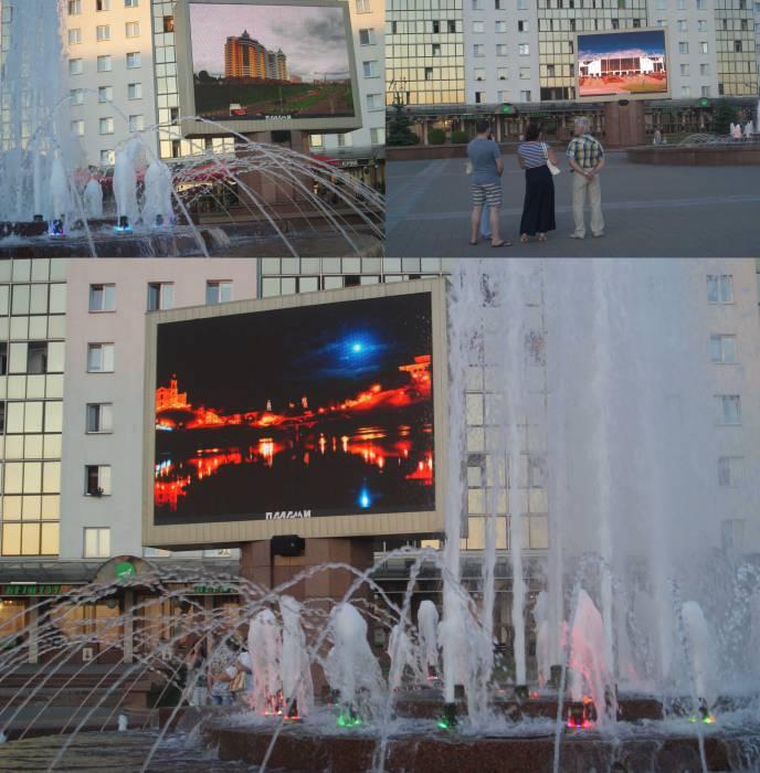 Витебск - родной, любимый