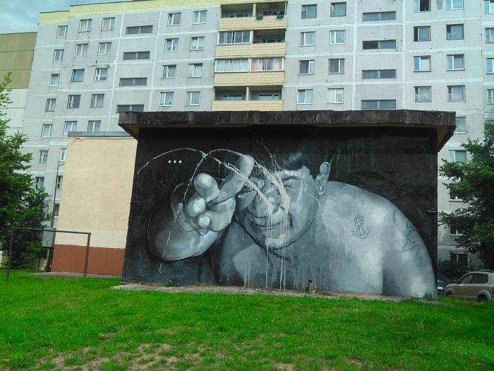 Граффити снова испорчено