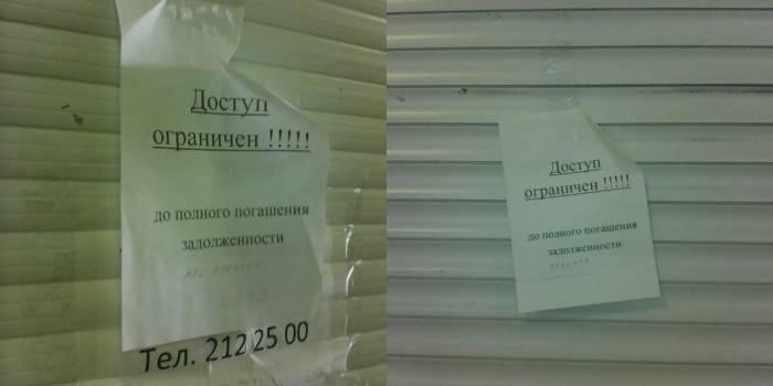 """""""Абонент временно недоступен или находится вне зоны действия"""""""