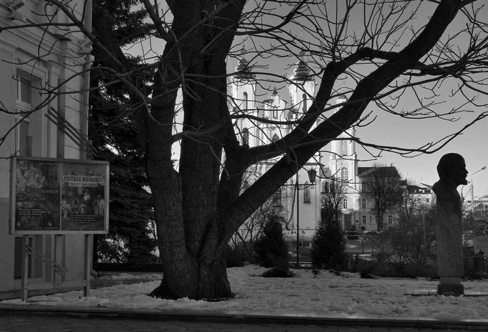 А. Артемьев. Связь времён