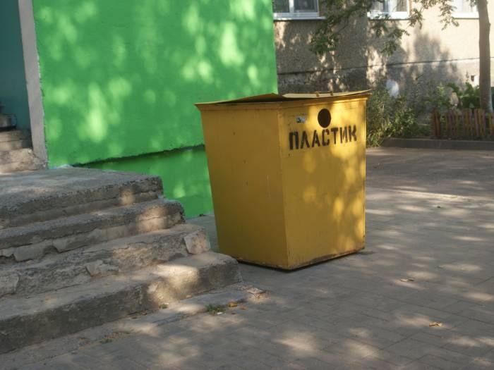 Сложно сортироовать мусор, когда в наличии только один контейнер