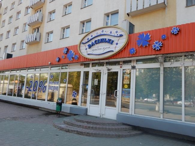 """За народной кухней - в """"Васильки""""!"""