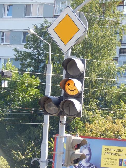 С улыбкой в дорогу.