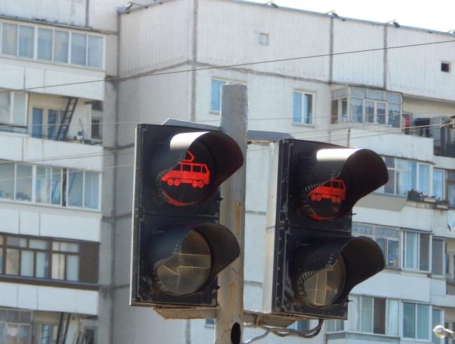 Светофоры для регулировки движения трамваев.