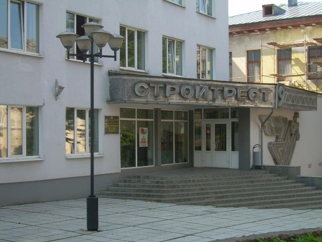 """Благодаря стройтресту в Витебске появился проспект Победы, Ледовый дворец, """"Марко"""" и множество других важных объектов."""