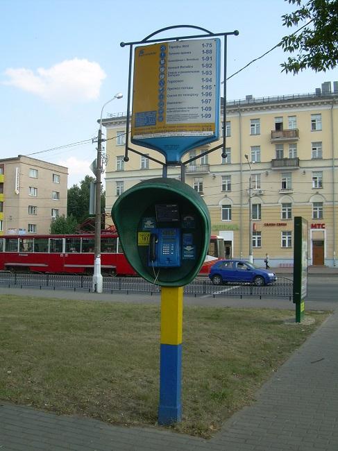 У железнодорожного вокзала телефон быть обязан!