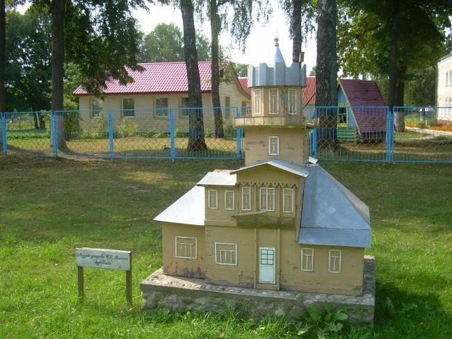Музей Репина под Витебском.