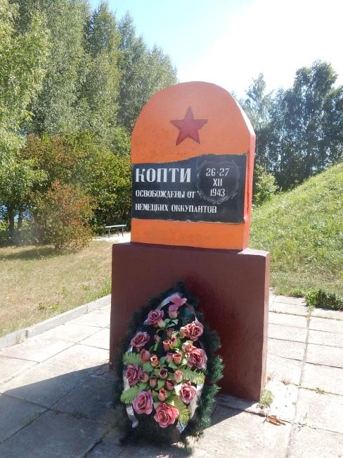 Копти были освобождены в июне 1944 года.