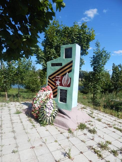 Памятник простому герою, подорвавшему вражеский эшелон.