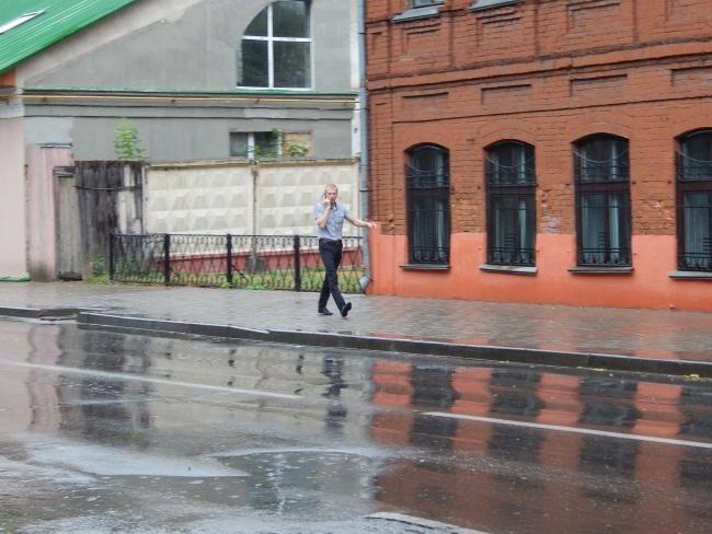 Понимаешь, на улице дождь...
