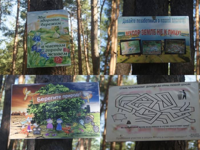 Плакаты детей из различных школ Витебска
