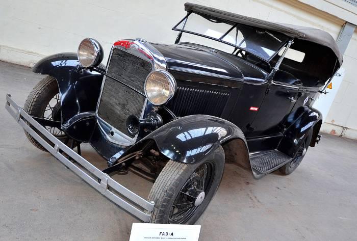 Сергей Коровкин-GAZ-А Первый советский легковой автомобиль массовой конвейерной сборки