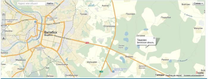 Витебск – Тишково