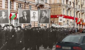 В. Борисенков. Демонстрация в Витебске в 1950-х годах. Фотомонтаж