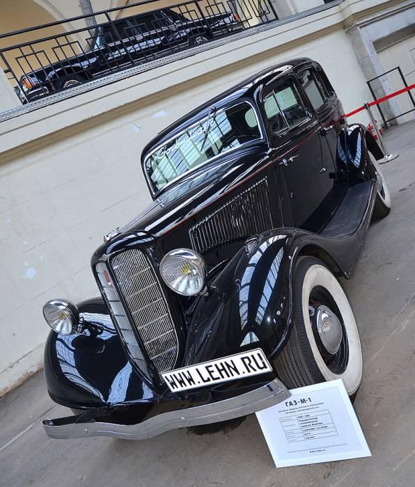 распространённых моделей легковых автомобилей-Газ-м-1