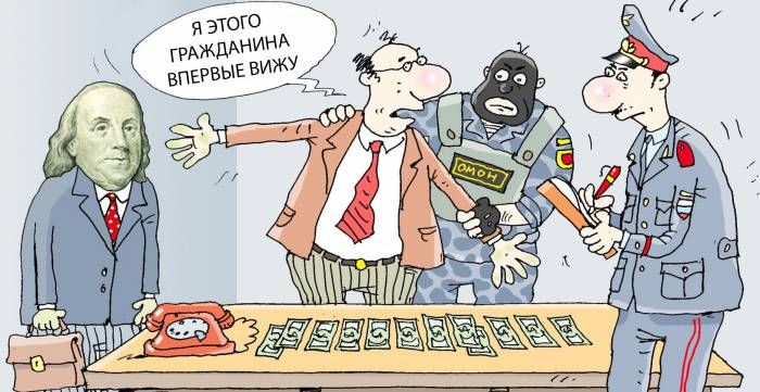 На взятке 16 тысяч задержан государственный исполнитель в Горишних Плавнях, - ГПУ - Цензор.НЕТ 2440