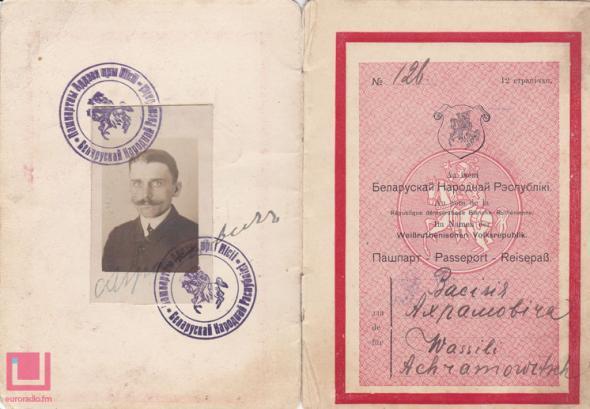 Этот документ был выдан деду белорусского музыканта Сергея Ахрамовича. Фото: http://euroradio.fm