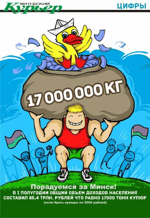 17 тонн рублей