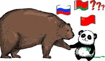 Беларусь ШОС наблюдатель обложка