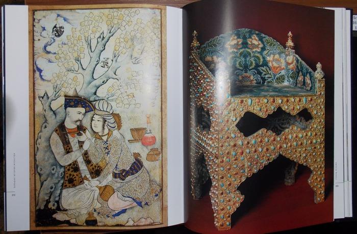 "Из книги ""Страны ислама"": искусство вне религиозного фундаментализма"