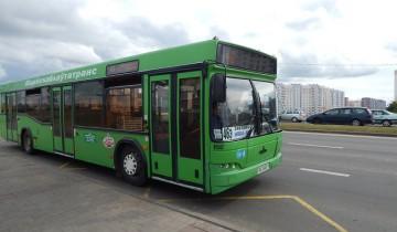 Автобус 46Э в Билево на улице Короткевича.