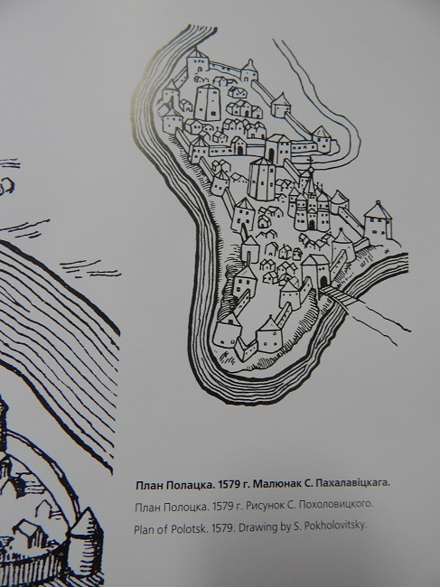 На древних гравюрах план Полоцка напоминает ухо...