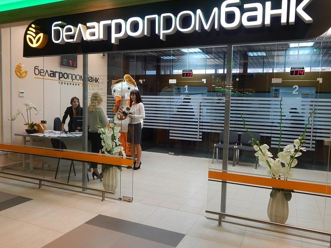 Работники банка ждут новых клиентов