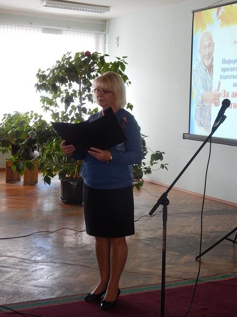 Светлана Геннадьевна Курсо
