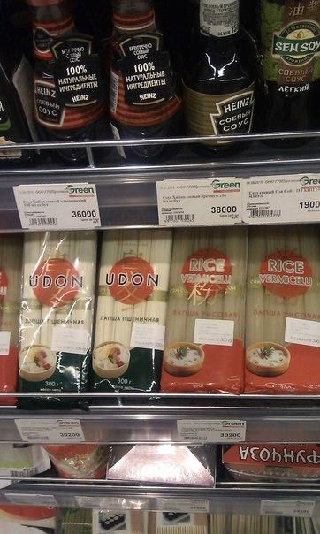 Спагетти полезнее из риса и пшена