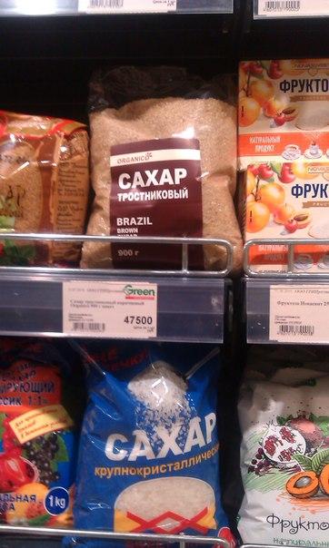 Тростниковый сахар - не роскошь, а сплошная польза!