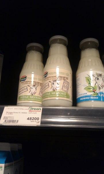 Молоко вдвойне вкусней за такую-то цену