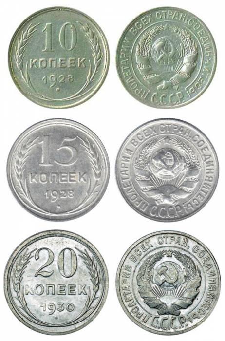 Крестьяне при расчетах за свою продукцию вместо бумажек предпочитали получать серебряную монету. Фото: numizmatik.ru