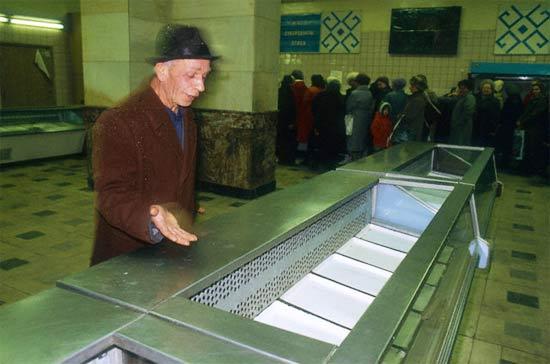 Если в магазине пустые прилавки - значит кто-то в этом виноват! Фото: brizz.mirtesen.ru