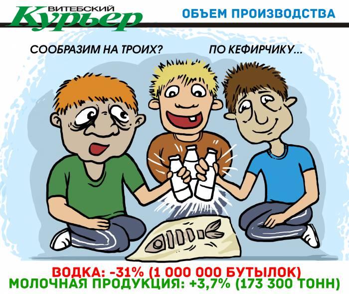 водка-молоко
