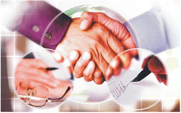 Международное сотрудничество необходимо развивать! Фото bygeo.ru