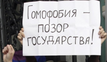 Общество должно быть толерантным! Фото liveinternet.ru