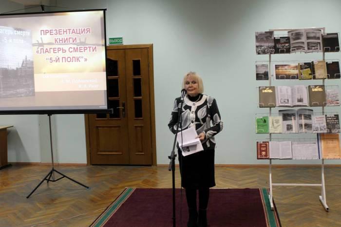 Актриса Светлана Окружная
