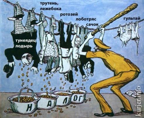 Фото: belaruspartisan.org